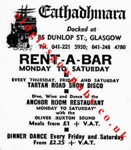 Advert for Cathadhmara 1975