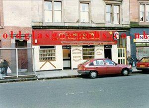 Dominion Bar 1991 Dalmarnock Road