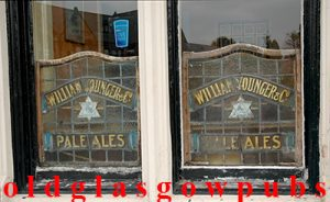 Image of one of the advertising windows 2005