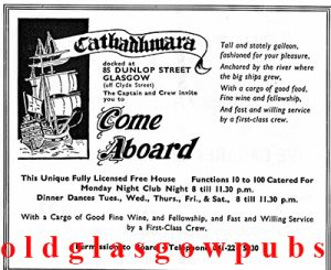 Advert for the Cathadhmara
